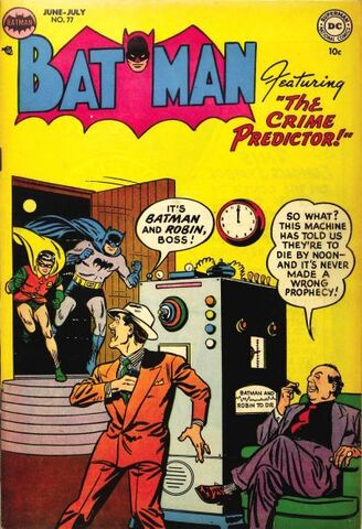File:Batman77.jpg