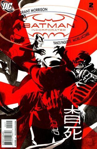 File:Batman Inc-2 Cover-1.jpg