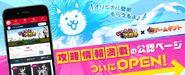 Bc x game gift jp