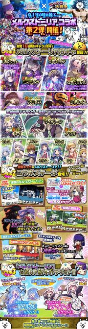 Merc storia 2nd full poster