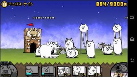 チュロス・ナイト (Churros. Night) - played by Game Movie