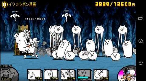 イソフラボン洞窟 (Insoflavone Cave) - played by Game Movie