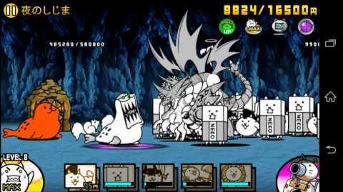 夜のしじま (Shijima Night) - played by Game Movie