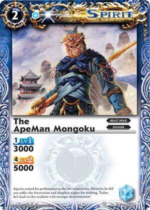 Mongoku2
