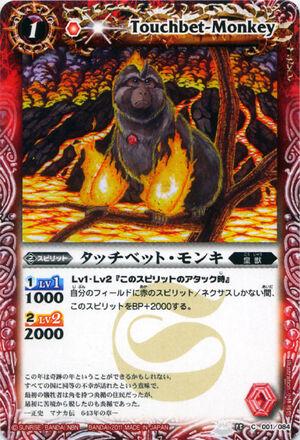 Touchbet-monkey2