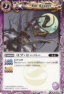 Rib-reaper1