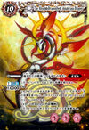 The AbsoluteDragonDeity Amaterasu-Dragon2