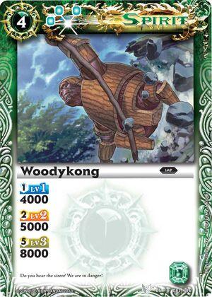 Woodykong2