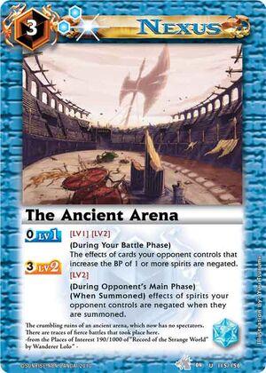 Ancientarena2