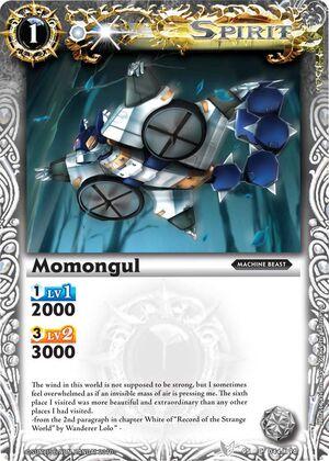 Momongul2