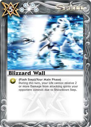 Blizzardwall2