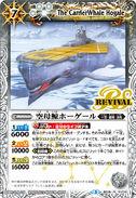 BS38-RV015