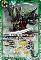The SwordsSaintGeneral Kaidou Tsunoshige