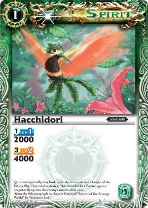 Hacchidori2