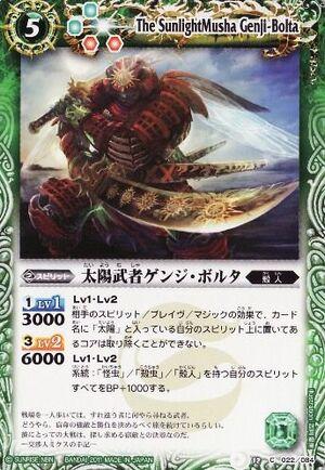 The SunlightMusha Genji-Bolta