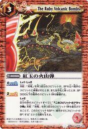 Volcanicbombs1
