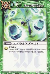 Emeraldboost1