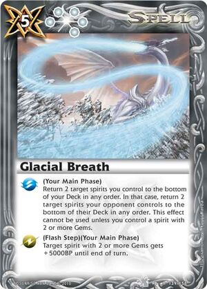Glacialbreath2