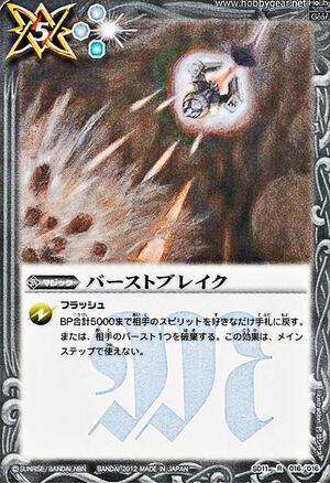 SD11-016 500x730