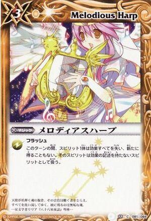Melodious Harp