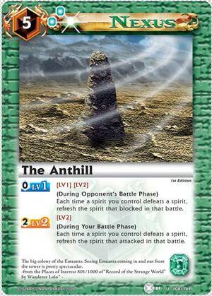Anthill2
