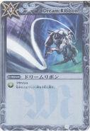 Pack4652036-0006