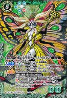 The ButterflyEmpress Grace-Papillon