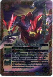Ultimate Siegfried 2