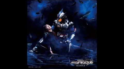 Kamen Rider Amazons - Armour Zone English ver