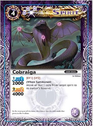 Cobraiga2