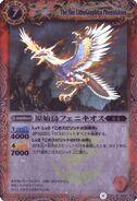 Phoenixious1