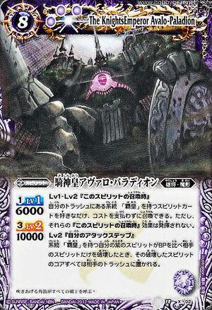 BS18-X02 500x730