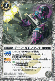 Darkgadphant2