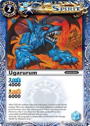 Ugarurum2