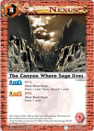 Canyonwhere2