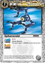 Sphererod