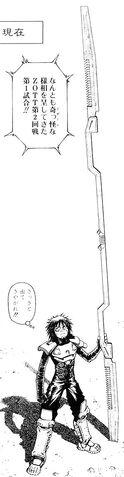 File:BAALO07 140 Modified Titan Blade.jpg
