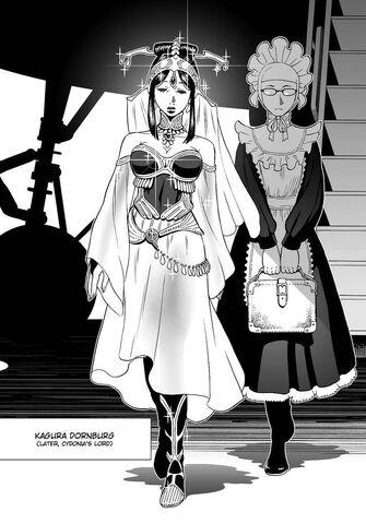 File:Princess Kagura youth.jpeg