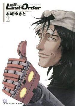 Last Order New Ed. vol. 2 cover