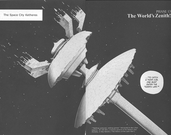 File:Phase 13 title page.png