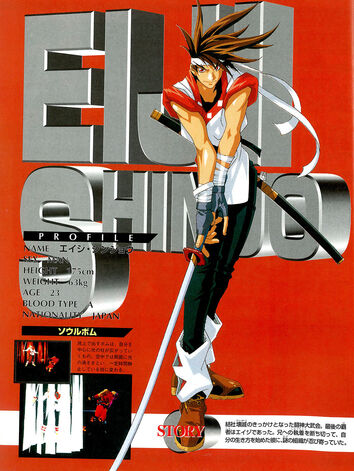 File:Eiji bat3.jpg