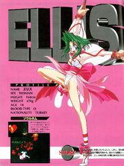 Ellis BAT3