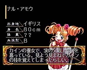 File:Naru5.jpg