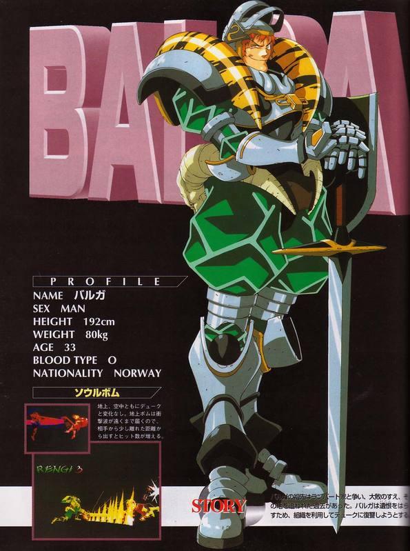 Balga | Battle Arena Toshinden Wiki | FANDOM powered by Wikia Lilith