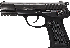File:Bf4 qsz-92.png