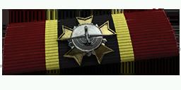 File:BF4 Commander Surveillance Ribbon.png