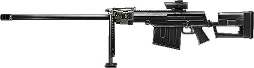 File:Bf4 amr cqb.png
