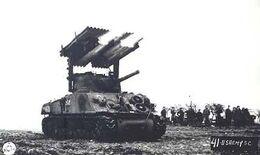 T-34-rocket-launcher-France