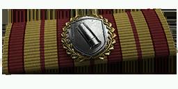 File:BF4 Shotgun Ribbon.png
