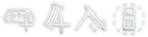 File:BF4 Indirect Fire Icon.png